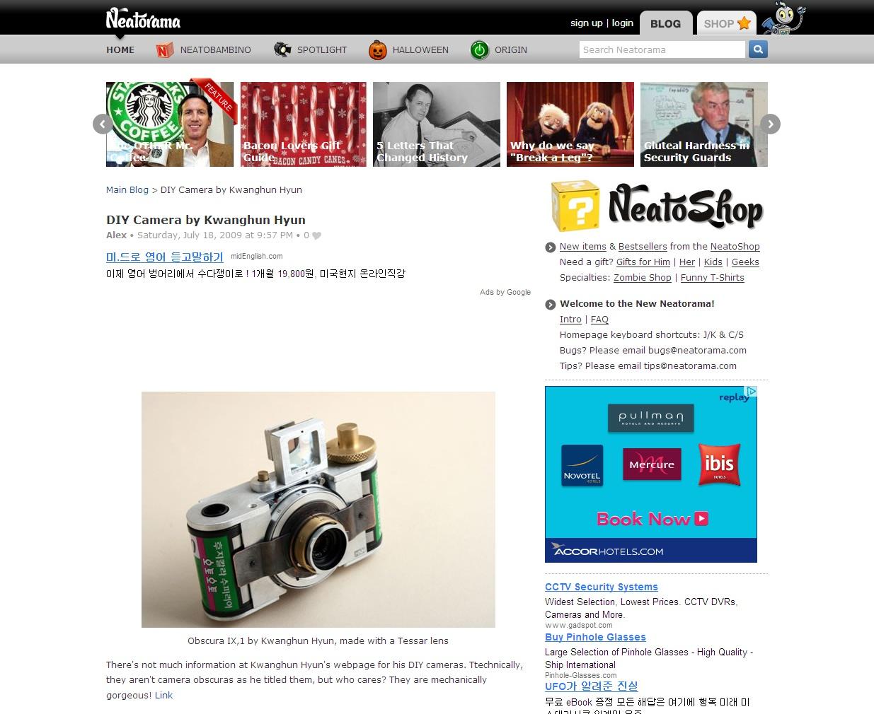 neatorama_com_20121211_141320.jpg